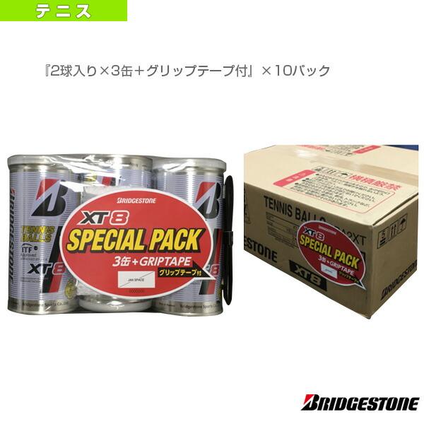 XT8(エックスティーエイト)/SPECIAL PACK×10/『2球入り×3缶+グリップテープ付』×10パック(BB3PXT)