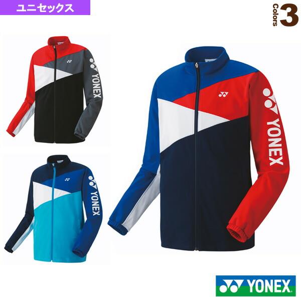 ニットウォームアップシャツ/ユニセックス(52004)
