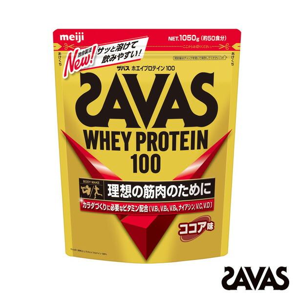 ザバス ホエイプロテイン100 50食分/1050g/ココア味(CZ7427)