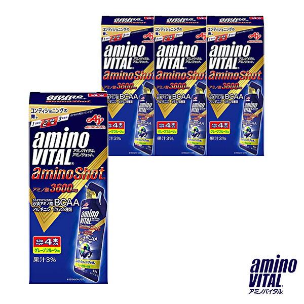 アミノバイタル アミノショット 43g×16袋/1箱4袋入り×4箱(36JAM84000)