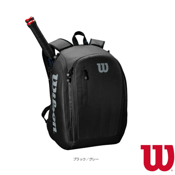 TOUR BACKPACK BKGY/ラケット2本収納可(WRZ843995)