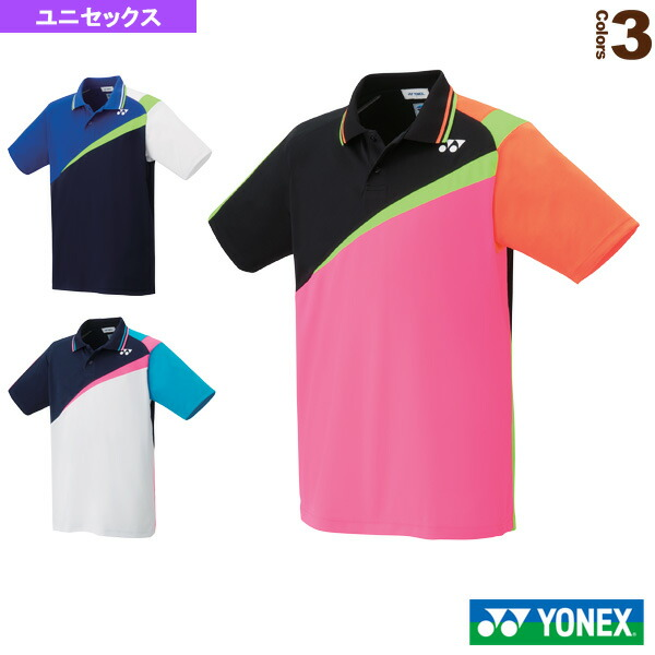 ゲームシャツ/スタンダードサイズ/ユニセックス(10316)