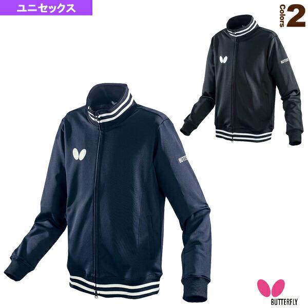 ラスネル・ジャケット/ユニセックス(45510)