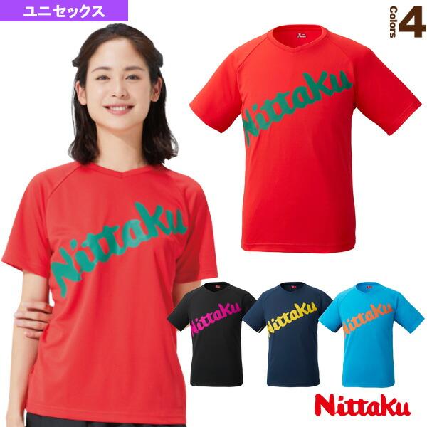 ビーロゴTシャツ/ユニセックス(NX-2091)