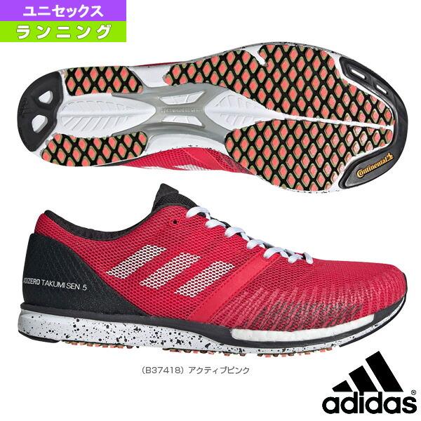adizero takumi sen 5/アディゼロ タクミ セン 5/ユニセックス(B37418)