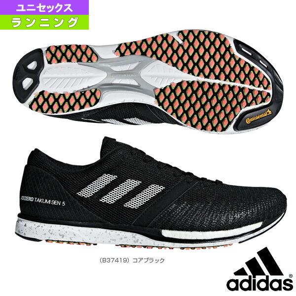 adizero takumi sen 5/アディゼロ タクミ セン 5/ユニセックス(B37419)
