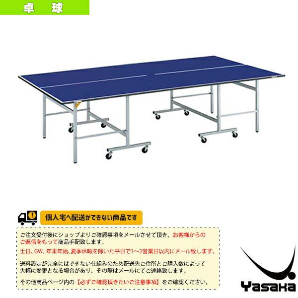 [送料別途]卓球台 SP-22N/セパレート式(T-2022)