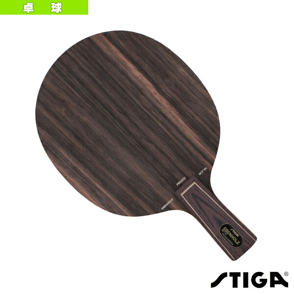 EBENHOLZ NCT VII/エバンホルツ NCT VII/PAC(細いPEN)(1089-75)