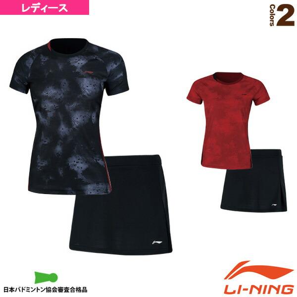 ゲームシャツ+スカートセット/レディース(AATN012)
