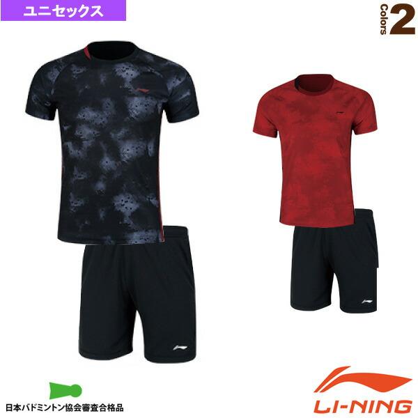 ゲームシャツ+ハーフパンツセット/ユニセックス(AATN031)