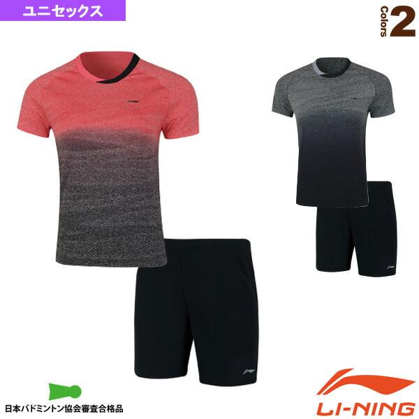 ゲームシャツ+ハーフパンツセット/ユニセックス(AATN051)