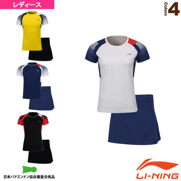 ゲームシャツ+スカートセット/レディース(AATP018)