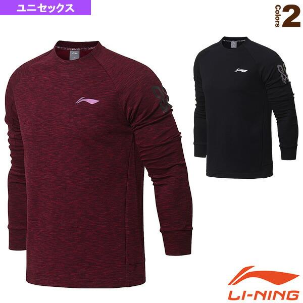 トレーニングTシャツ/長袖/ユニセックス(AWDN025)