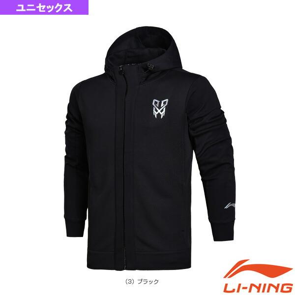 ウォームアップジャケット/ユニセックス(AWDN053)