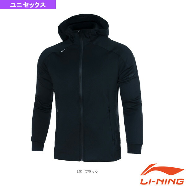 ウォームアップジャケット/ユニセックス(AWDN355)