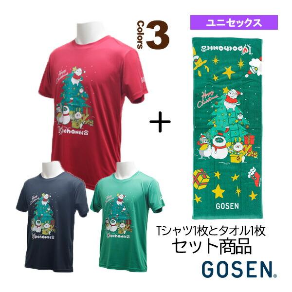 pochaneco ぽちゃ猫/クリスマス 2019 BADMINTON/Tシャツ/ユニセックス(NPT19)