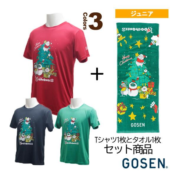 pochaneco ぽちゃ猫/クリスマス 2019 BADMINTON/Tシャツ/ジュニア(NPT19)
