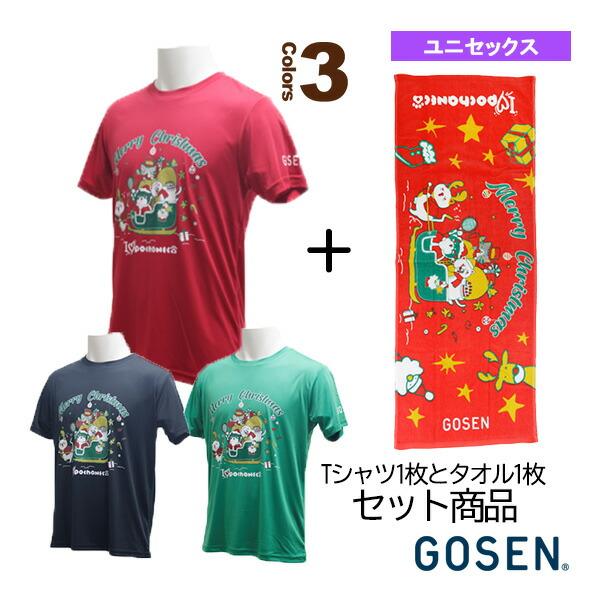 pochaneco ぽちゃ猫/クリスマス 2019 TENNISアンドSOFTTENNIS/Tシャツ/ユニセックス(NPT20)