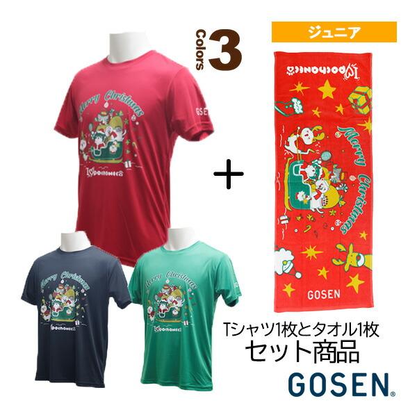 pochaneco ぽちゃ猫/クリスマス 2019 TENNISアンドSOFTTENNIS/Tシャツ/ジュニア(NPT20)
