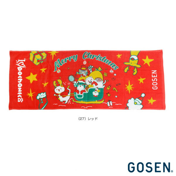 pochaneco ぽちゃ猫/クリスマス 2019 TENNISアンドSOFTTENNIS/フェイスタオル(NTF06)
