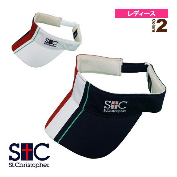 ラインサンバイザー/レディース(STC-AIA4180)