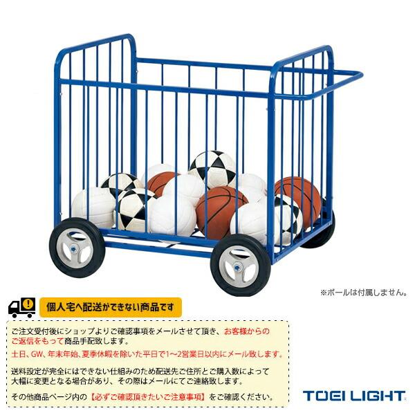 [送料別途]ボールカゴ80100A(B-2752)