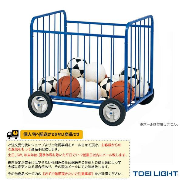[送料別途]ボールカゴ80100B(B-2753)