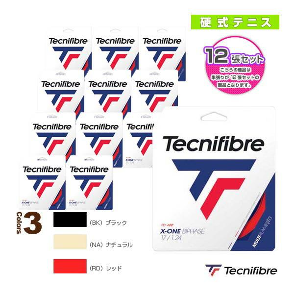 『12張単位』X-ONE BIPHASE/エックスワン バイフェイズ(TFG200/TFG201/TFG202/TFG203)