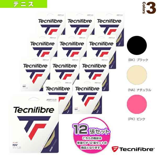 『12張単位』TGV/ティージーブイ(TFG205/TFG206/TFG207)