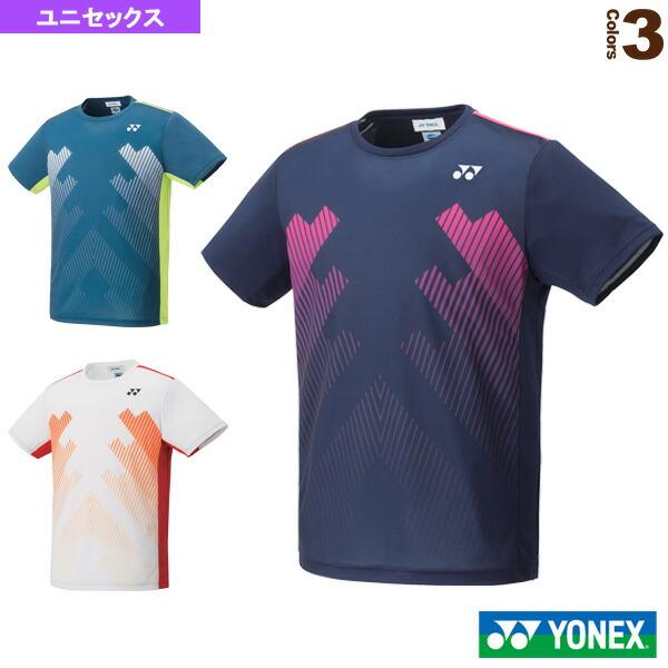 ゲームシャツ/フィットスタイル/ユニセックス(10320)