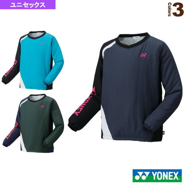 中綿Vブレーカー/フィットスタイル/ユニセックス(31033)