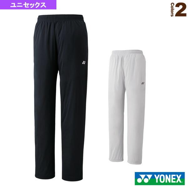 裏地付プロテクトソフトシェルパンツ/ユニセックス(61026)