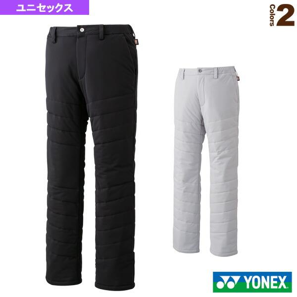 中綿パンツ/ユニセックス(90056)