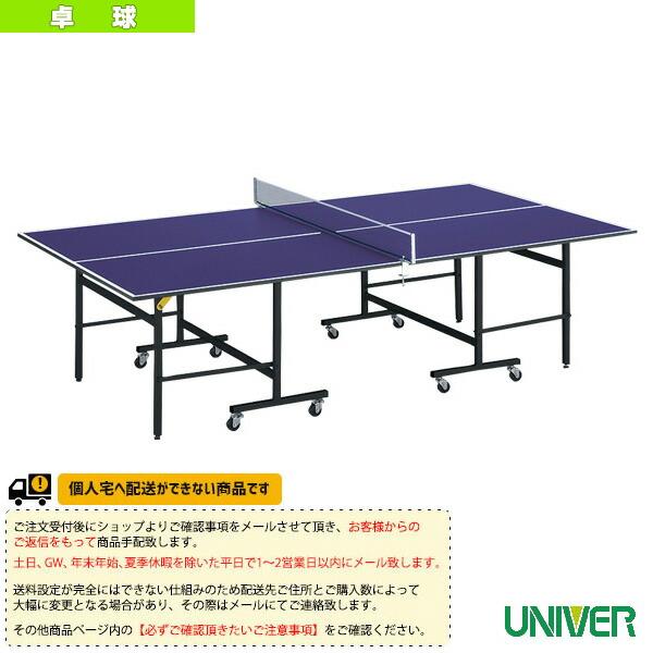 [送料別途]MNF-22II 卓球台/内折セパレート移動式(MNF-222)
