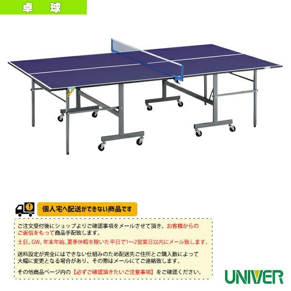 [送料別途]NL-25II 卓球台/内折セパレート式(NL-252)