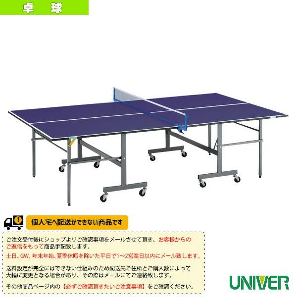 [送料別途]NM-22II 卓球台/内折セパレート式(NM-222)