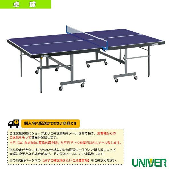 [送料別途]NM-22DXII 卓球台/内折セパレート式(NM-22DX2)