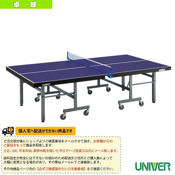 [送料別途]PM-2500FII 卓球台/内折セパレート式(PM-2500F2)