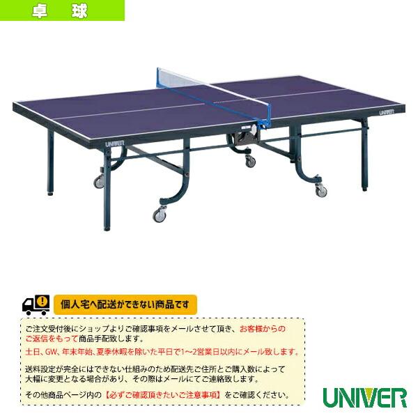 [送料別途]VM-25FII 卓球台/内折・連動式(VM-25F2)