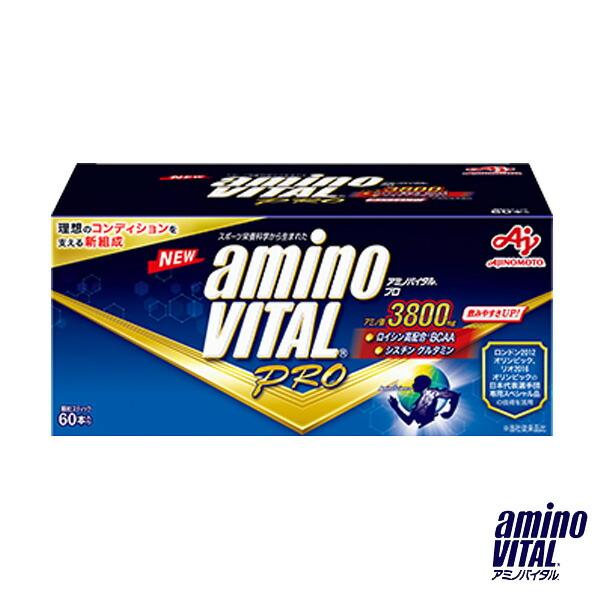 アミノバイタル プロ 60本入り(36JAM93030)