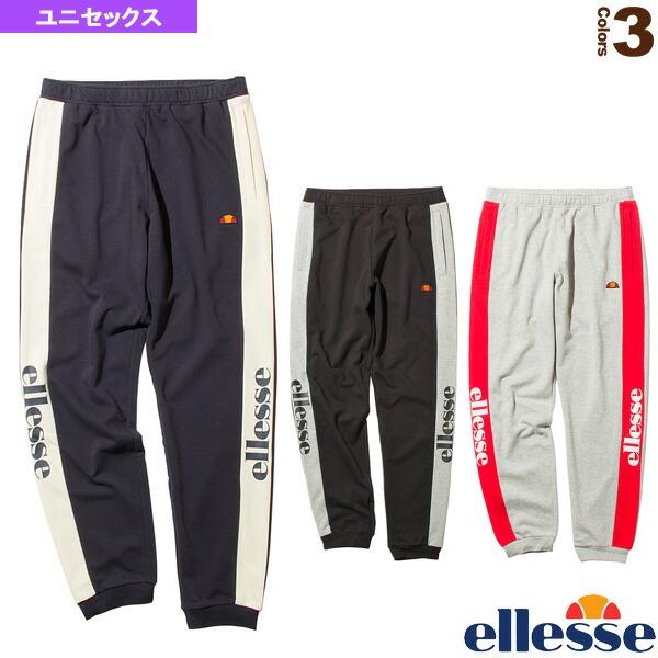 スウェットジョガーパンツ/Sweat Jogger Pants/ユニセックス(EH49300)