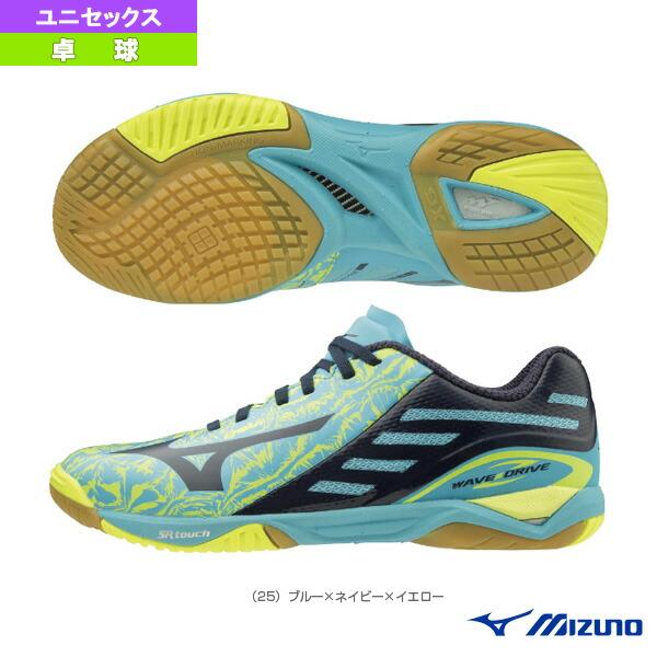 【予約】ウエーブドライブ Z/WAVE DRIVE Z/ユニセックス(81GA1600)