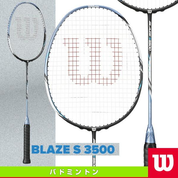 ブレイズ S 3500/BLAZE S 3500(WRT85452)