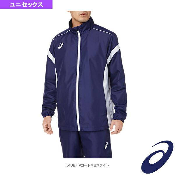 裏トリコットブレーカージャケット/ユニセックス(2031A898)
