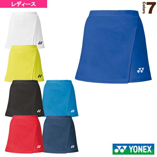 スカート/インナースパッツ付/レディース(26061)