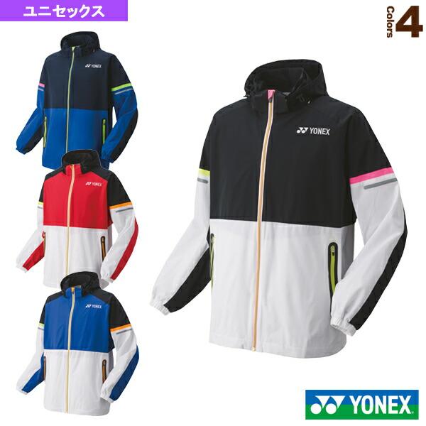 裏地付ウォームアップシャツ/フィットスタイル/ユニセックス(52006)