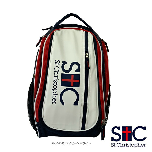 バックパック/シューズ袋付(STC-BKB3052)