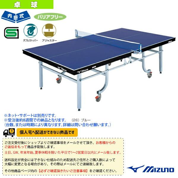 [送料お見積り]【受注生産】卓球台/内折式(83JLT91126)