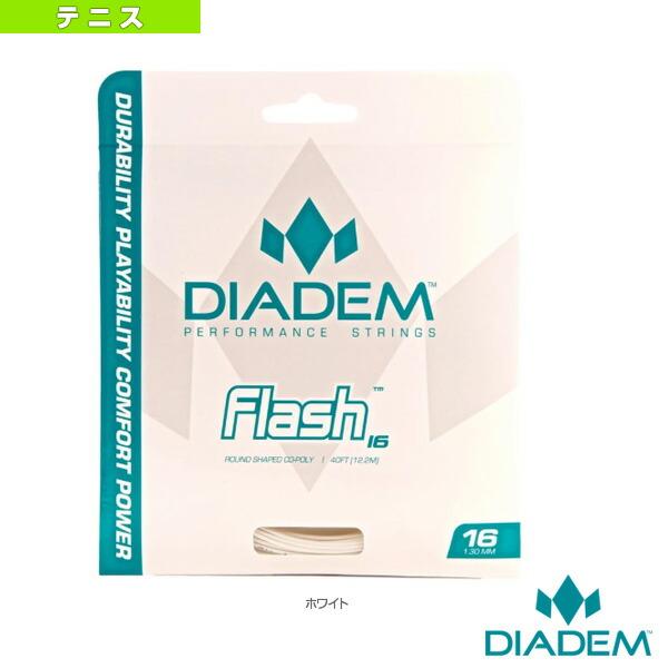 Flash/フラッシュ(S-SET-FLS)