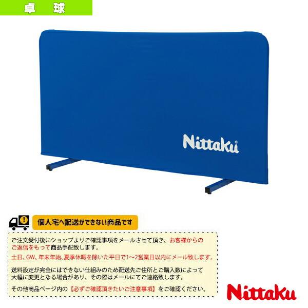 [送料別途]卓球フェンスAL200(NT-3623)